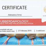 rabberdermatologiya-sertifikat