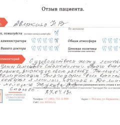 Аверкина+Н.В,+27.04.19