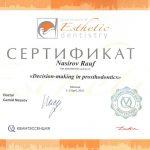 Сертификаты Насирова 10